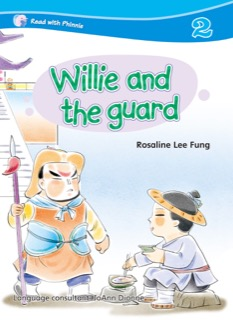Willie and the Guard