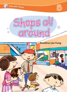Shops All Around